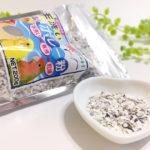 インコの副食。ボレー粉やサプリメントも必要!副食の正しい与え方